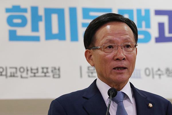 駐米韓国大使 内定から2か月で米が同意