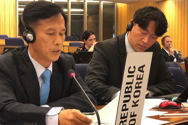 Südkorea thematisiert verseuchtes Wasser aus Japans AKW bei internationaler Sitzung über Meeresabfälle