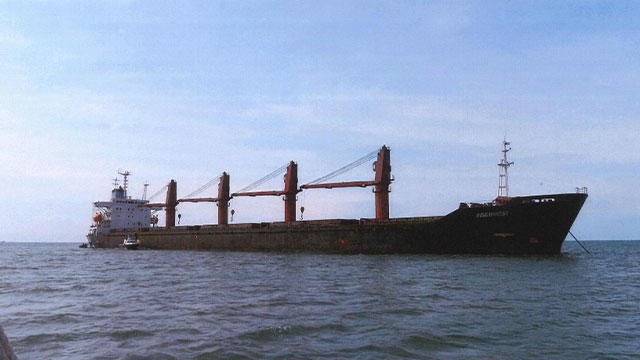 'Seized N. Korean Cargo Ship Sold, Towed from American Samoa'