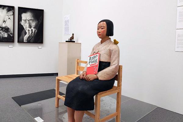« Fille de la paix » : une pétition contre l'arrêt de la subvention à la Triennale d'Aichi recueille plus de 100 000 signatures