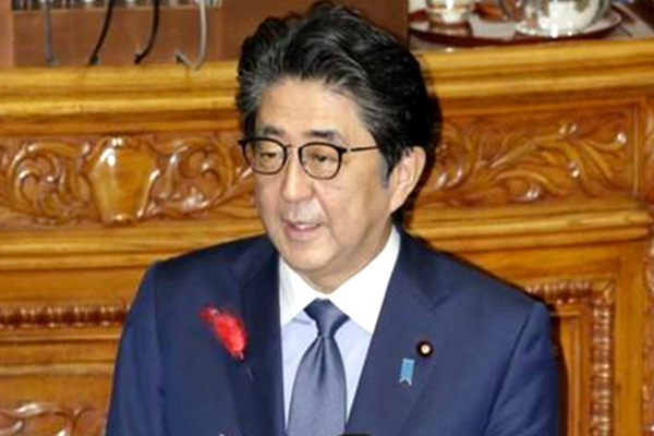 Abe Says GSOMIA Termination Won't Affect Japan's Security