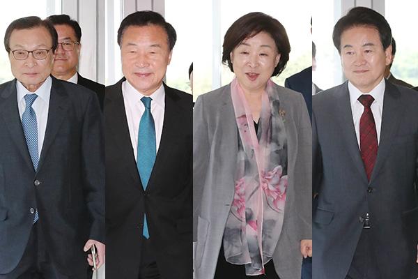 La première réunion de concertation politique boycottée par le chef du principal parti de l'opposition