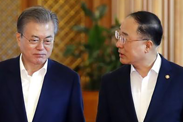Moon Urges Swift Fiscal Spending to Boost Economy