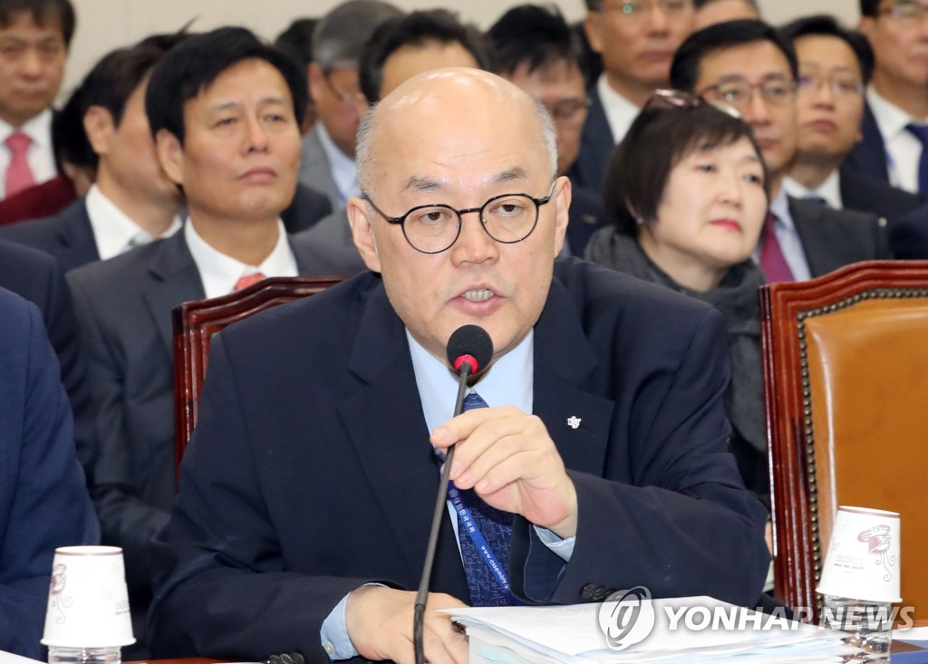 S. Korea's Political Parties Continue to Clash Over Justice Minister