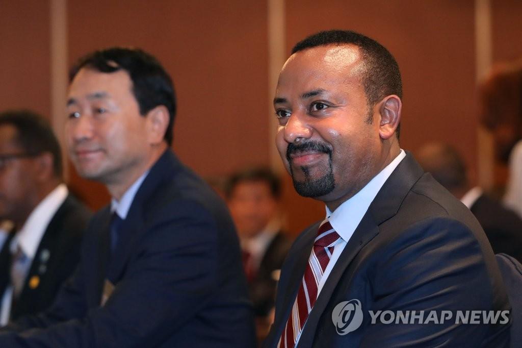 에티오피아 총리, 올해 노벨평화상…이웃국과 20년 분쟁 종식