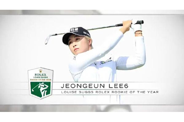Lee Jeong-eun Named LPGA Rookie of the Year