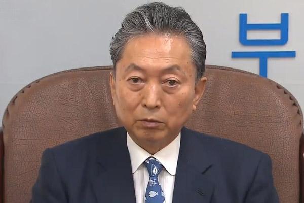 Former Japanese PM Visits Busan Museum