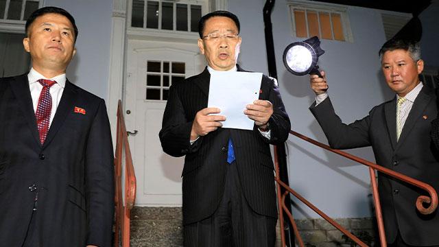 N. Korea Criticizes S. Korea-US Military Exercises