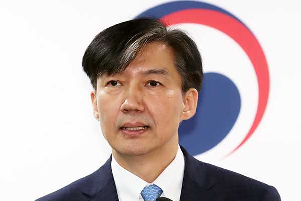 Justice Minister Cho Kuk Resigns amid Investigation into Family