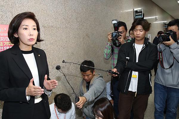 Oppositionspartei begrüßt Rücktrittsangebot von Justizminister