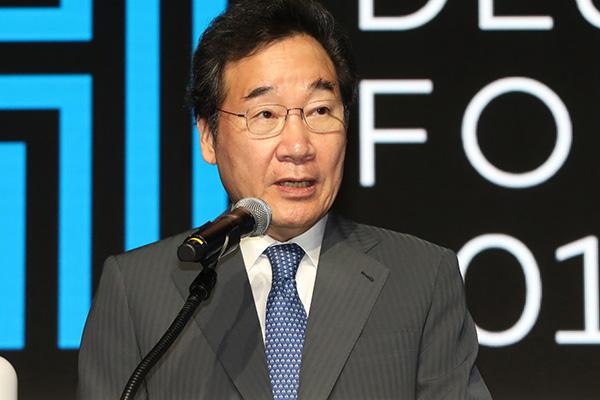 Премьер-министр РК примет участие в церемонии интронизации императора Японии Нарухито