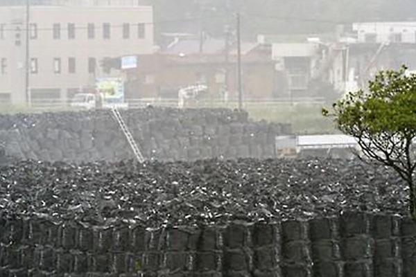 Fukushima Radioactive Bags Swept away During Typhoon