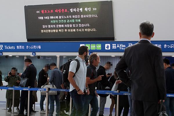 Công đoàn và Công ty tàu điện ngầm đô thị Seoul đạt được thỏa hiệp