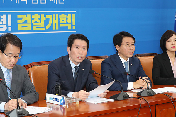خلاف بين الأحزاب السياسية حول إصلاح النيابة بعد استقالة وزير العدل