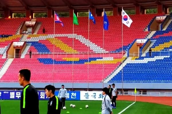 Fußball-WM-Qualifikationsspiel mit Nordkorea in Pjöngjang ohne Publikum unentschieden ausgegangen