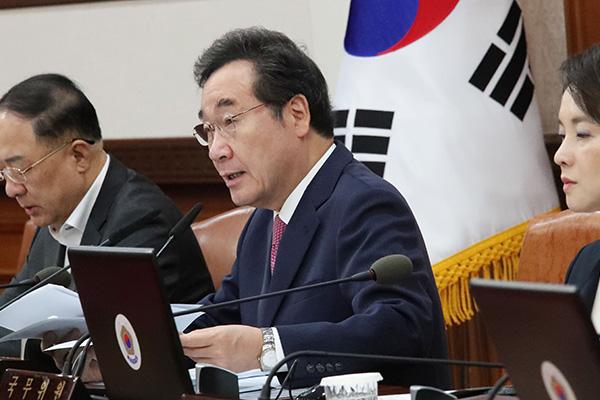 Thủ tướng Hàn Quốc chia sẻ sâu sắc những thiệt hại bão Hagibis gây ra với Nhật Bản