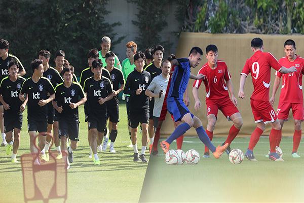 المنتخب الكوري الجنوبي لكرة القدم يواجه نظيره الشمالي اليوم في بيونغ يانغ