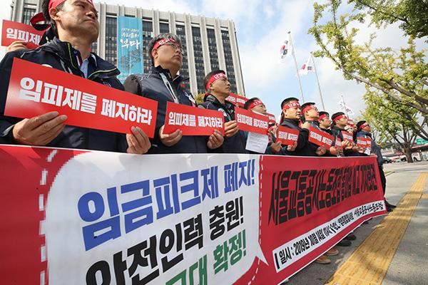El sindicato del Metro de Seúl convoca otra huelga para el día 16