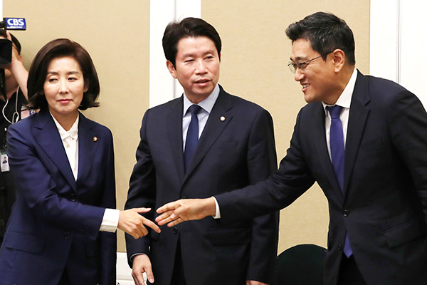 Rival Parties Launch Discussions on Judiciary, Prosecution Reform Bills