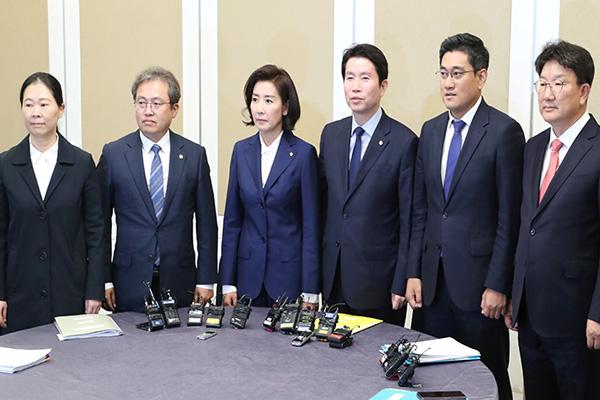 여야 3당 교섭단체 공수처법 논의 첫걸음