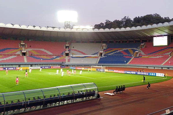 KCNA: Inter-Korean World Cup Qualifier 'Fierce Battle'