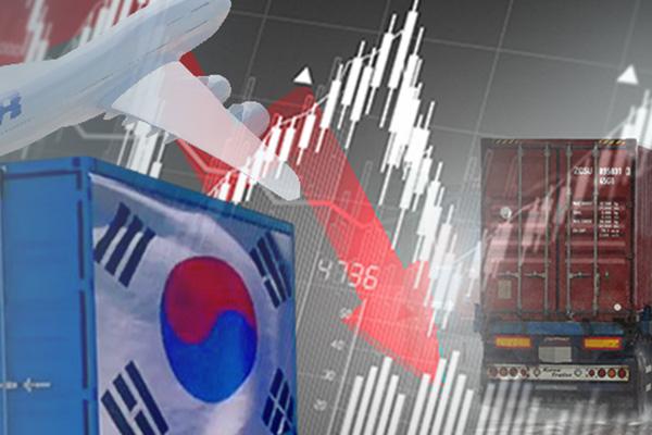 IMF tiếp tục hạ dự báo triển vọng tăng trưởng kinh tế Hàn Quốc