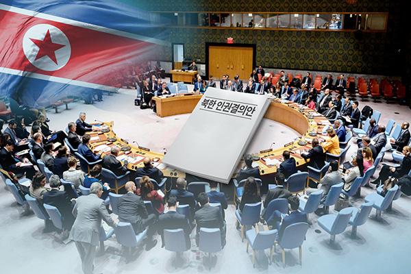 Bắc Triều Tiên phủ nhận các vấn đề nhân quyền được chỉ ra tại Liên hợp quốc