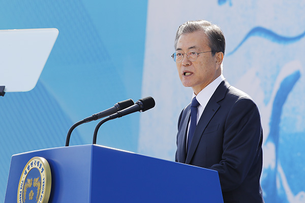 Moon Says No Authority 'Reigns Over' the People