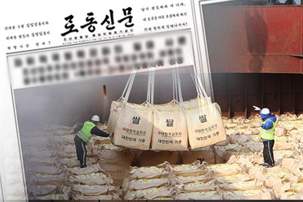 كوريا الشمالية تؤكد على الاكتفاء الذاتي في مواجهة النقص الغذائي