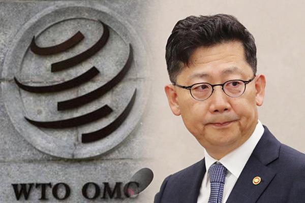 РК проводит консультации с ВТО о статусе развивающейся экономики