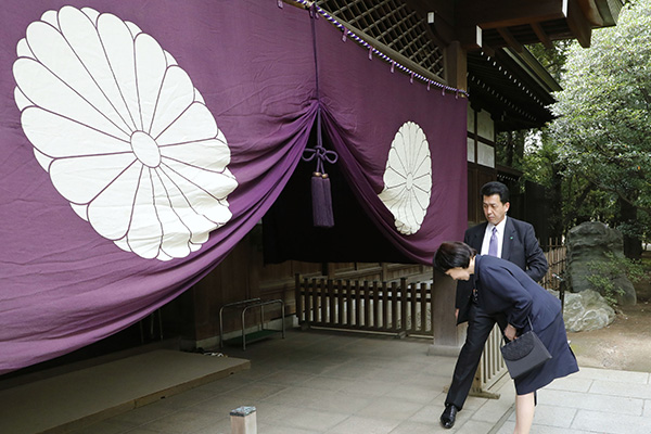 Another Japanese Minister Visits Yasukuni Shrine in Autumn Festival