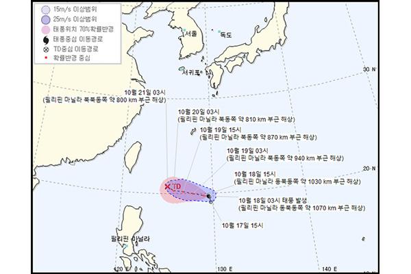 20호 태풍 '너구리' 발생…