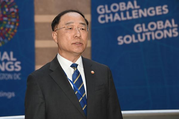 Seoul Seeks Delisting from Washington's Suspected Currency Manipulator List