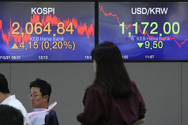 La Bourse ouvre la semaine en hausse