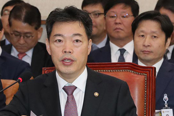 Moon Names Fmr. Vice Justice Minister New Prosecutor General