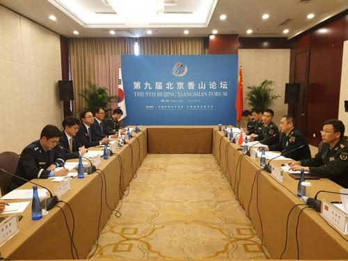 Reprise du dialogue vice-ministériel sur la défense stratégique Séoul-Pékin, 5 ans après sa suspension
