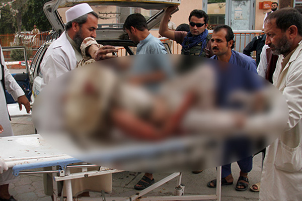 Gov't Denounces Afghan Mosque Bombing