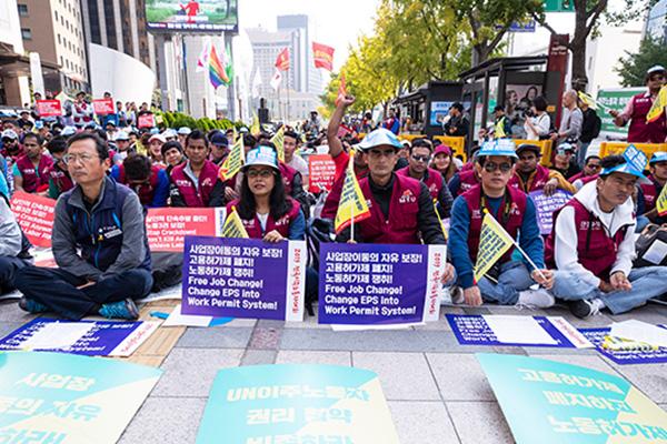 Grande manifestation des ouvriers immigrants à Séoul