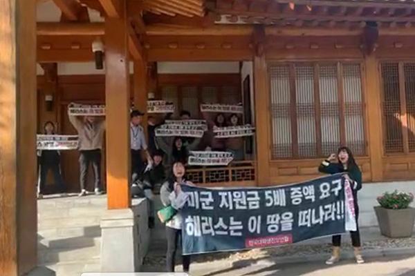 Staatsanwaltschaft beantragt Haftbefehl gegen Studenten nach Einbruch in Residenz von US-Botschafter