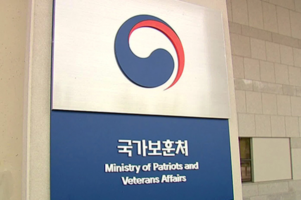 Int'l Veterans of Korean War to Visit S. Korea
