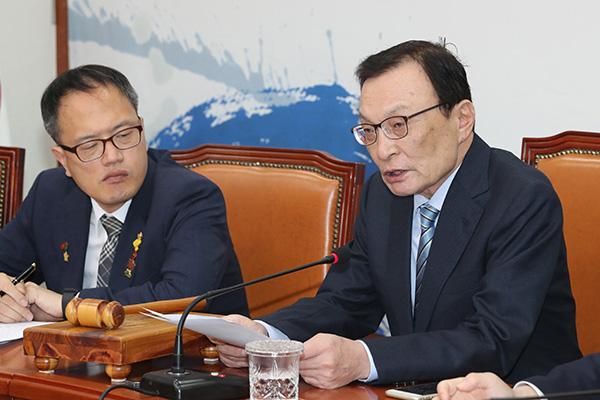 Đảng cầm quyền ưu tiên thông qua dự luật Cơ quan điều tra quan chức cấp cao về tham nhũng