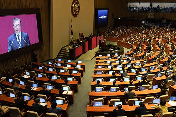 ردود فعل حزبية متباينة على خطاب الميزانية للرئيس مون