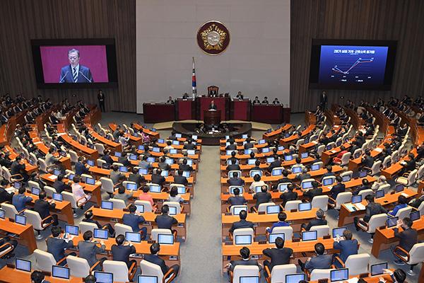 Moon Jae-in détaille son projet de budget 2020 à l'Assemblée nationale