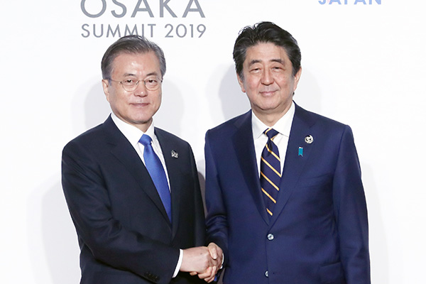 S. Korean PM to Deliver Moon's Letter to Abe