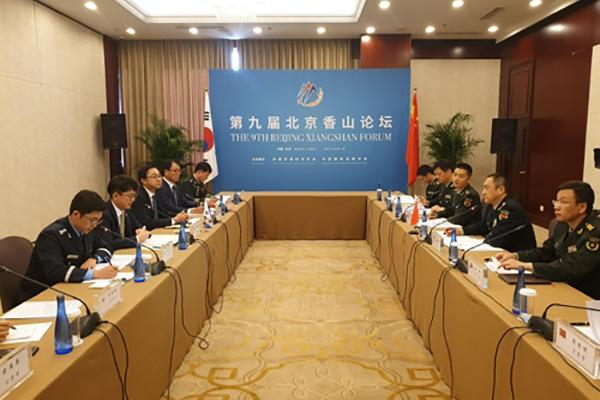 В Пекине состоялся южнокорейско-китайский стратегический диалог по вопросам обороны