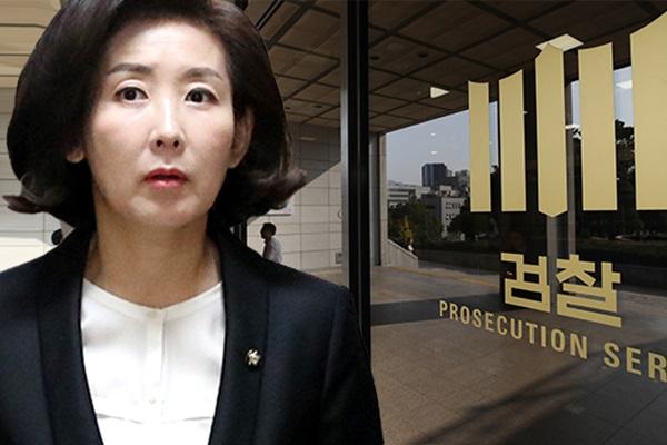 '패스트트랙 충돌' 나경원, 검찰 출석 일정 조율 중