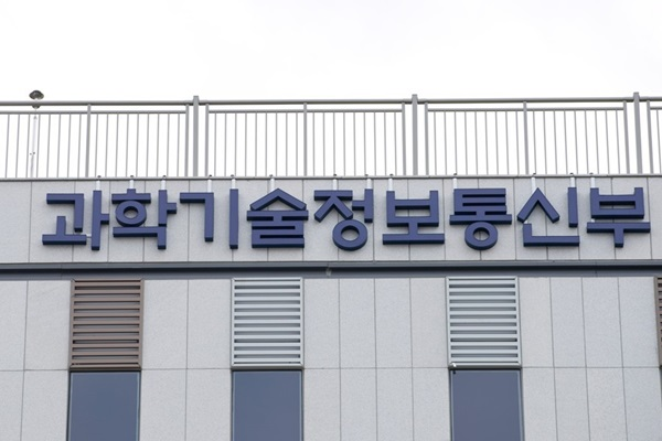 """과기부, 미국 국토안보부와 MOU…""""안전·재난대응 R&D 강화"""""""