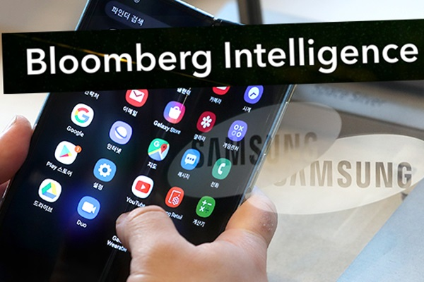 Bloomberg: Samsung Among 50 Firms to Watch in 2020