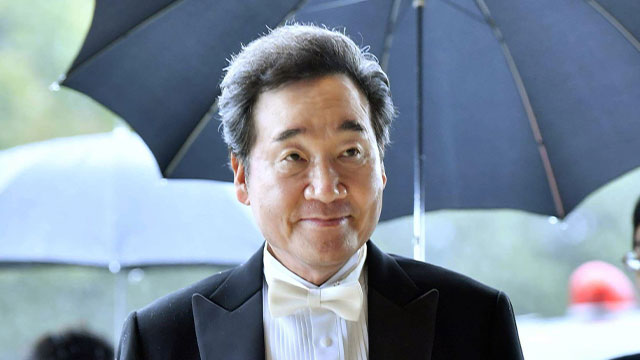 Südkoreas Premier spricht Japans neuem Kaiser Glückwünsche aus