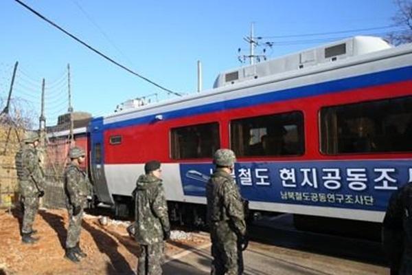 Bộ Tư lệnh Liên hợp quốc khẳng định tôn trọng chủ quyền của Hàn Quốc